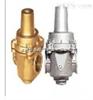 YZ11X支管式减压阀水工业管道)(压缩空气)