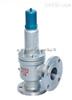 WA42Y波纹管平微式安全阀  上海标一阀门   品质保证