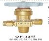 QF-12轴联式氧气瓶阀