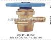 QF-8轴联式氧气瓶阀