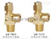 QF-7B/C针形式氧气瓶阀