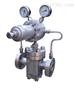 YK43F高压气体减压阀,气体减压阀