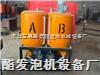 聚氨酯低压浇注机质量*