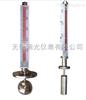 UHZ-58/DV有护套管顶装式磁翻板液位计