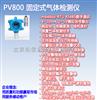 PV801-HF 固定式氟化氢气体检测仪