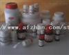 卫矛醇/甜醇/卫茅醇/半乳糖醇/Dulcitol
