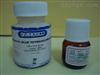 α-氨基丙酸