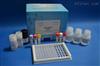 鸡弓形虫循环抗原(TCA)ELISA试剂盒