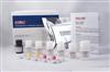 鸡胰高血糖素(GC)ELISA试剂盒