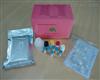 鸡极低密度脂蛋白(VLDL)ELISA试剂盒
