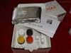 小鼠白介素18(IL-18)ELISA试剂盒