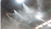 自动喷雾除尘降尘机