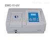 德国EMCLAB EMC-11-UV紫外可见分光光度计
