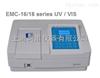德国EMCLAB EMC-18PC-UV紫外可见分光光度计