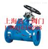 DRV-10/DRV-16DRV静态流量平衡阀