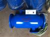 过滤型射频水处理器