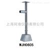 不锈钢原子抽气罩WJH0605