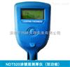 NDT520涂镀层测厚仪(铁基与非铁基双功能)